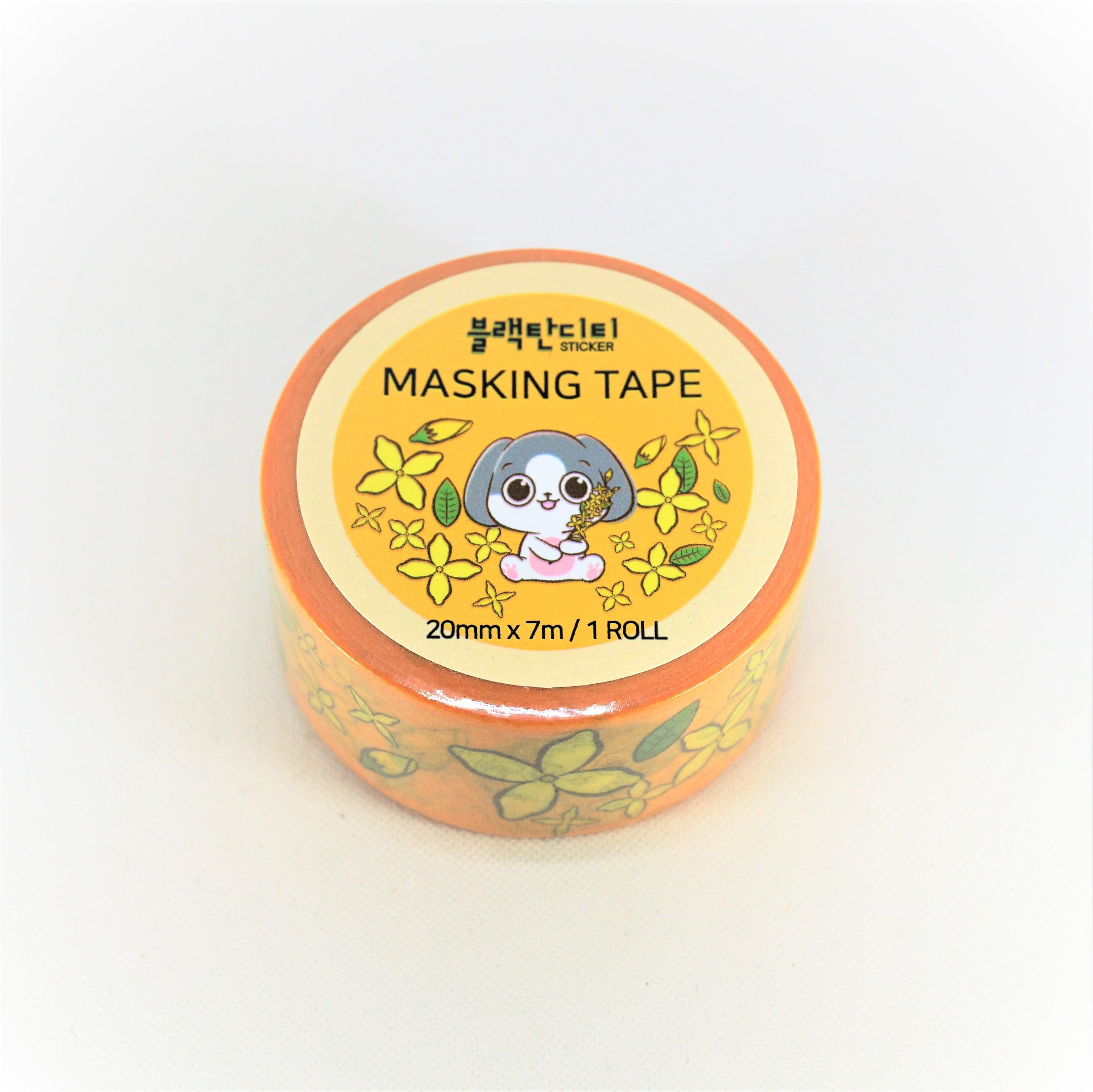 노리앙꼬 마스킹 테이프